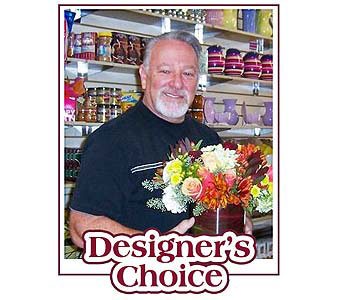 Designer's Choice in Palm Desert CA, Milan's Flowers & Gifts