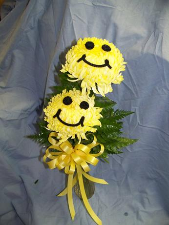 Smiley Vase in Crown Point IN, Debbie's Designs