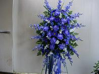 Silk Spray on Stand in Attalla AL, Ferguson Florist, Inc.