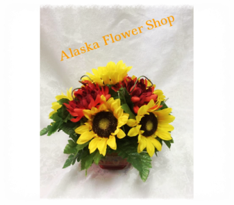 Sunflower centerpiece in Anchorage AK, Alaska Flower Shop