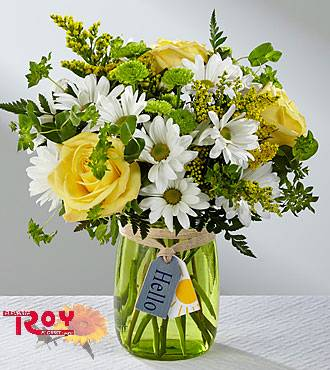 Hello Sun Bouquet in Cornwall ON, Fleuriste Roy Florist, Ltd.