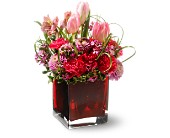 Teleflora's Sweet Serendipity in Paris ON, McCormick Florist & Gift Shoppe