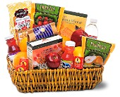 Healthy Gourmet Basket in Watertown NY, Sherwood Florist