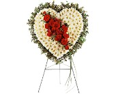 Tribute Heart in Hilton NY, Justice Flower Shop