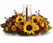 Sunflower Centerpiece in Burlington WI, gia bella Flowers and Gifts