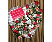 Fresh Heart Funeral Easel in Kentwood LA, Glenda's Flowers & Gifts, LLC