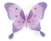 Butterfly in Smyrna GA, Floral Creations Florist
