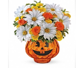 Happy Halloween Bouquet  in Smyrna GA, Floral Creations Florist