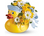 Ducky Delight Boy in Smyrna GA, Floral Creations Florist