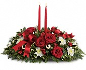 Holiday Shimmer Centerpiece in East Amherst NY, American Beauty Florists