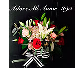 Adore Mi Amore in Hilton Head Island SC, Flowers by Sue, Inc.