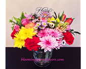 BGF7109 in Buffalo Grove IL, Blooming Grove Flowers & Gifts