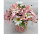 Silk Es Uno NinaArtificial Arrangement in Wichita KS, Tillie's Flower Shop